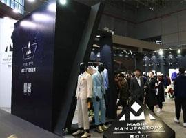 中国国际服装服饰博览会2017即将开幕 男装大师来袭