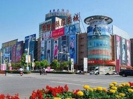 常熟服装城继续推进转型升级 将积极拓展海外市场