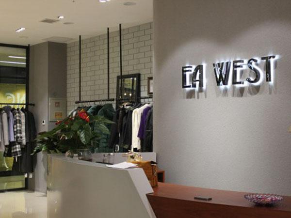 EA WEST东又西品牌终端形象店