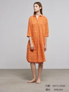 朵朵可可橙色家居长裙