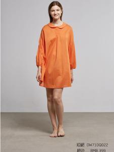 朵朵可可2017年橙色短裙