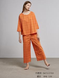 朵朵可可2017春夏橙色家居服套装