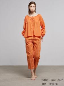 朵朵可可橙色家居服套装