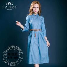 格蕾斯2017年春季新款蓝色收腰连衣裙