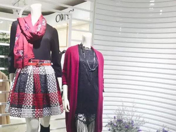OWN'S独角戏女装品牌店