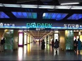 香港跨境电商看好内地市场 大量港商纷纷涉足