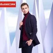 渡森时尚男装新品 质感男人好选择