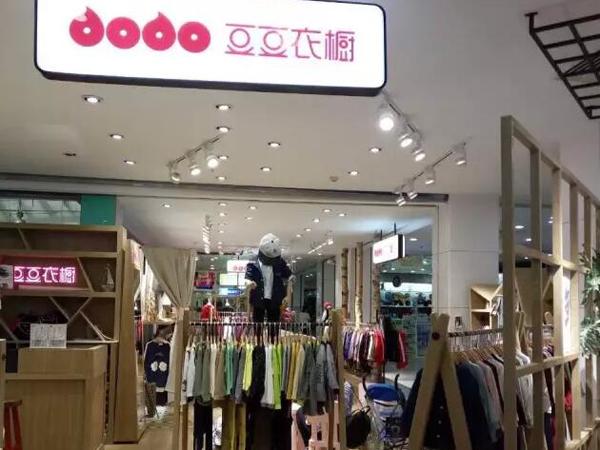 豆豆衣橱品牌终端形象店品牌旗舰店店面
