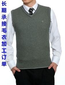 真巧服饰羊毛衫毛衣加工