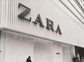 快时尚运作模式需要重塑?ZARA最大旗舰店为何关闭