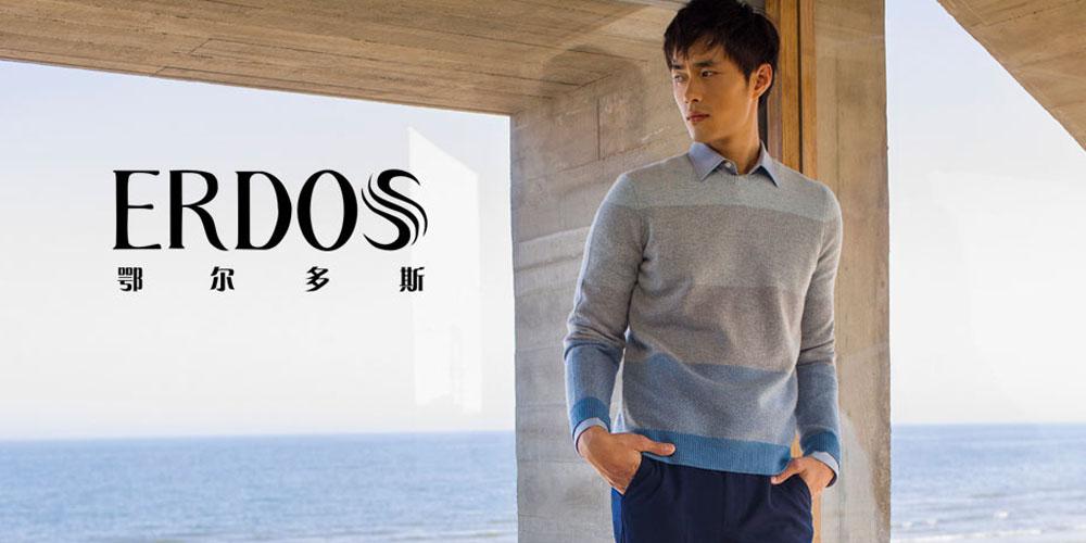 北京鄂尔多斯服饰有限公司