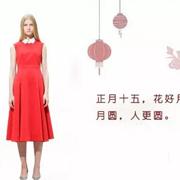 BABY MARY女装:甜蜜情宵,爱要有礼!