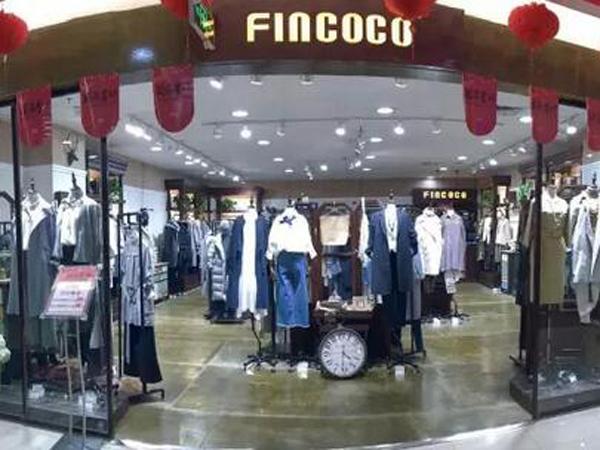 Fin Coco范可儿女装实体终端店品牌旗舰店店面