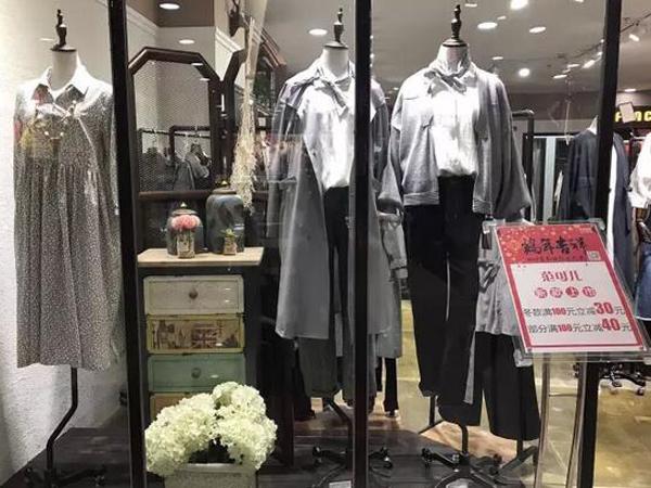 Fin Coco范可儿女装品牌终端实体店品牌旗舰店店面