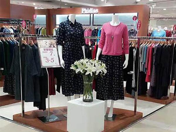 菲迪雅丝品牌终端形象店