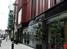 波司登进军海外市场折戟 关闭英国唯一海外旗舰店