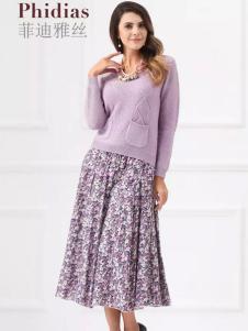 菲迪雅丝女装紫色针织套头衫