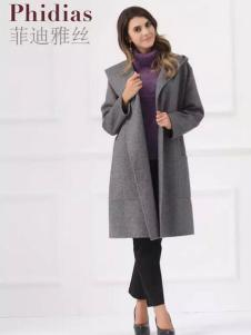 菲迪雅丝女装灰色翻领大衣