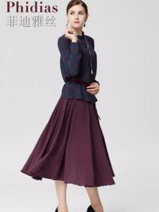 菲迪雅丝女装针织收腰上衣
