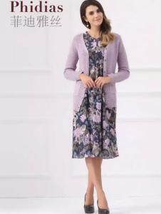菲迪雅丝女装印花长裙