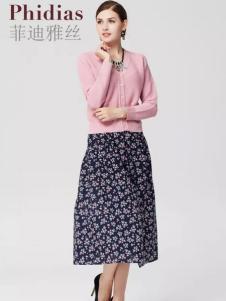 菲迪雅丝女装粉色针织衫