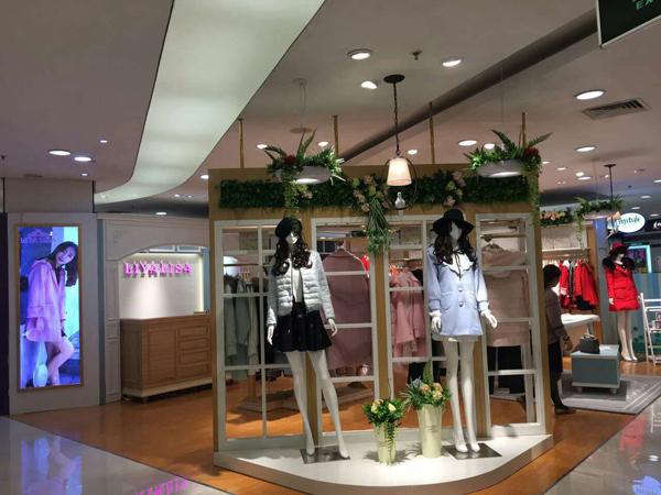 莉雅莉萨女装专卖店形象图 品牌旗舰店店面