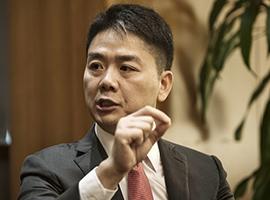 刘强东:京东能够从0到1 得益于趋于理性的思考
