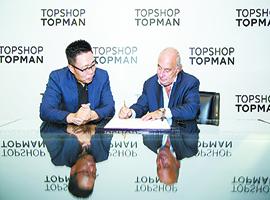 揭秘TOPSHOP中国代理权之谜  全球时尚圈敞开大门