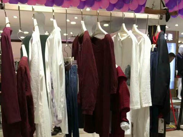 约布女装服饰店