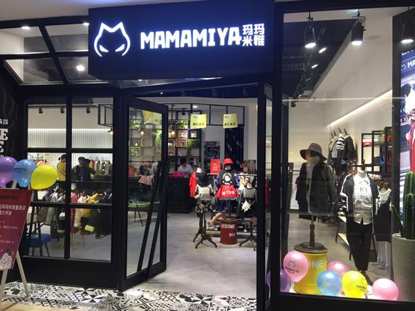 玛玛米雅童装店铺形象图