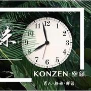 KONZEN空间会员福利 | 限时秒杀,是时候展示你的会员力!