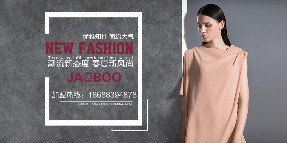 东莞市乔帛服饰有限公司