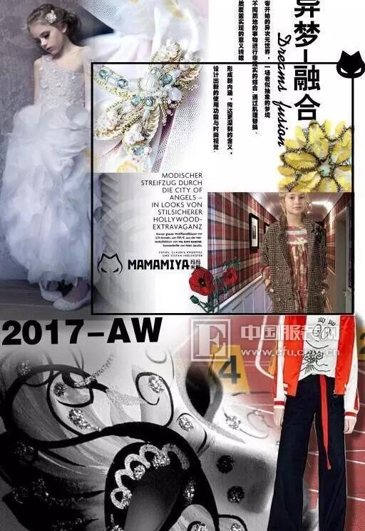 玛玛米雅童装2017年秋冬 X 羽绒新品发布会即将启幕!