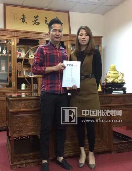 恭贺TXG彤欣格签约深圳龙华店古小姐,为2017年开启新篇章!