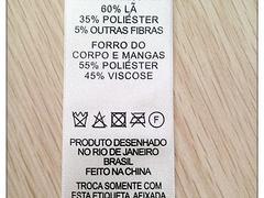 性价比高的洗涤标,百捷印花有限公司供应:洗涤标厂家批发