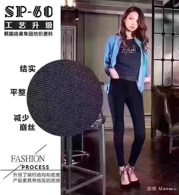 厂家现货批发韩国春款SP-68魔术裤