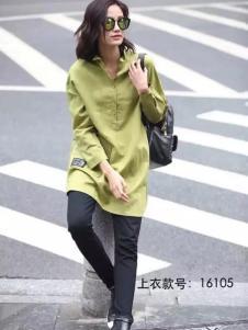 HUAZIYI花梓伊女装绿色衬衫