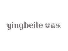 婴蓓乐yingbeile