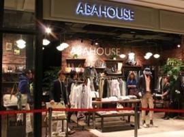 日本服装企业在中国陷入苦战 因成本上涨悄然关店