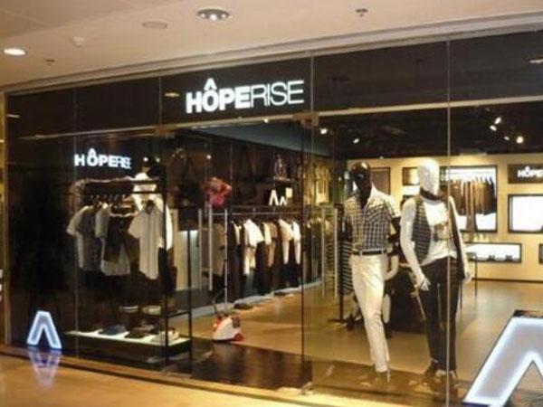 霍普莱斯男装终端店铺展示
