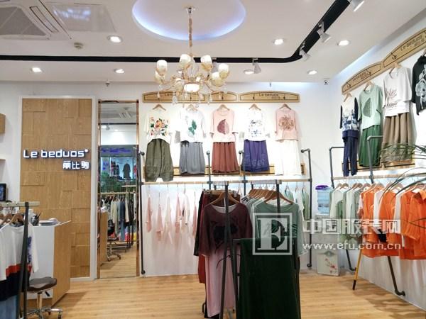 丽比多女装济南直营店隆重开业,祝新品大卖!