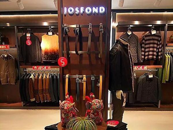 JOSFOND杰思梵品牌终端店