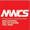 2017第19届中国国际工业博览会数控机床与金属加工展(MWCS)