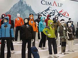 冬奥产业渐热 户外品牌喜玛尔图发力中国市场