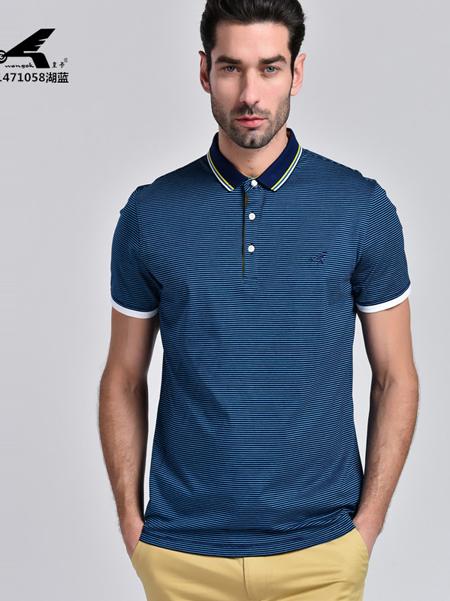 皇卡男装2017藏青色衬衣领T恤