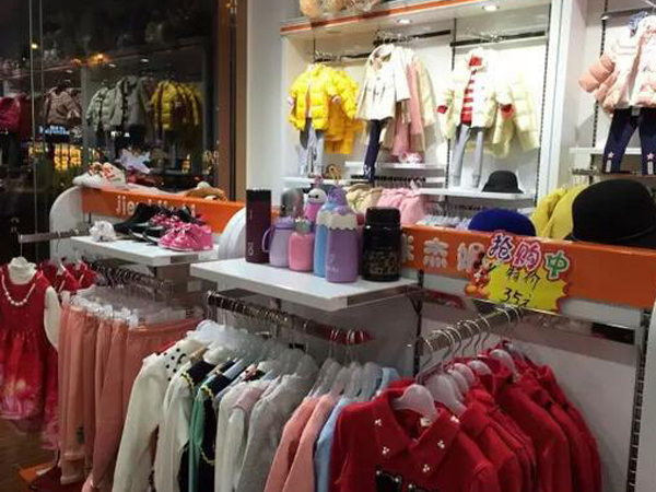 杰米杰妮童装品牌加盟店