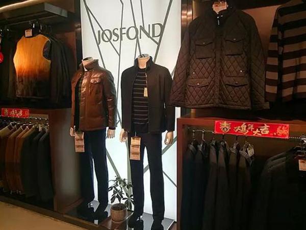 JOSFOND杰思梵终端形象店