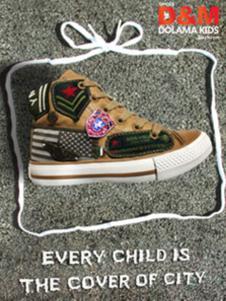 哆啦猫复古鞋子