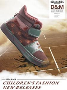 哆啦猫童鞋1