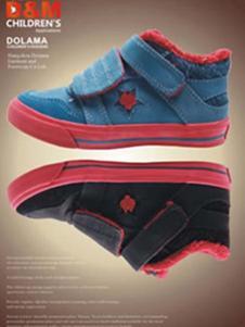 哆啦猫蓝鞋